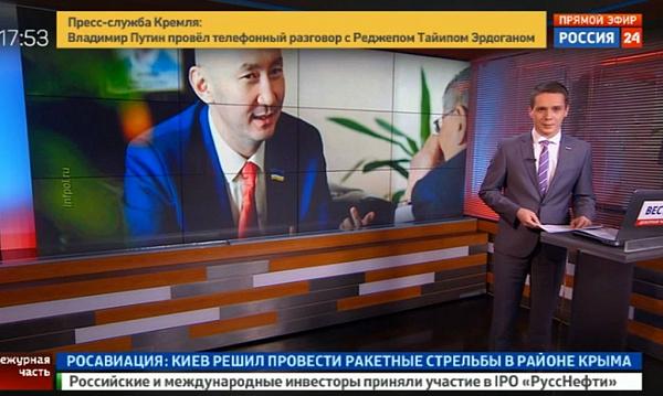 новости онлайн россия 24 смотреть сегодня